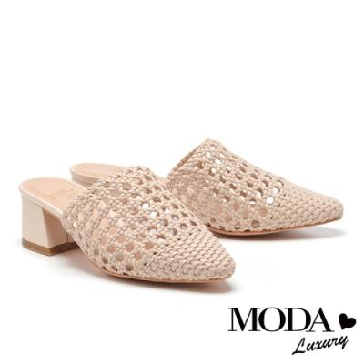 拖鞋 MODA Luxury 簡約質感鏤空編織穆勒粗高跟拖鞋-米