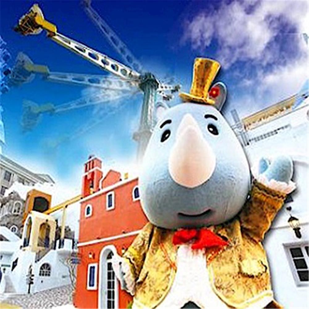 高雄義大遊樂世界主題樂園 單人學童票含摩天輪(1張)