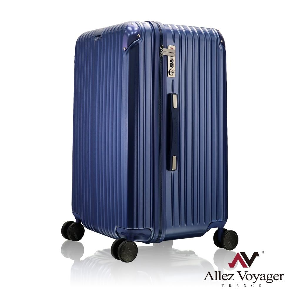 奧莉薇閣 26吋行李箱 PC髮絲紋拉鍊旅行箱 Sport運動版(藍色)
