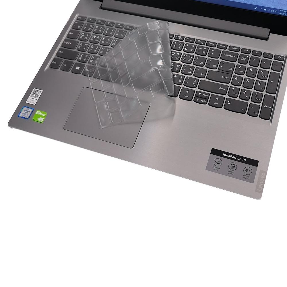 EZstick Lenovo IdeaPad L340 15IWL 奈米銀抗菌TPU鍵盤膜