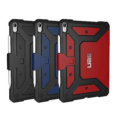 UAG iPad Pro 11吋耐衝擊保護殻