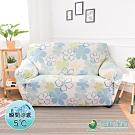 【格藍傢飾】綺香涼感彈性沙發套3人座-藍
