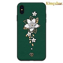 Kingxbar iPhone X/XS(5.8吋)施華洛世奇彩鑽護殼-梔子花