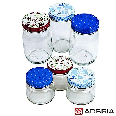 ADERIA 日本進口收納玻璃罐超值六入組(200+450ml)