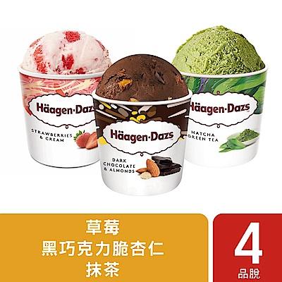 哈根達斯 醇郁黑巧抹茶品脫4入組(黑巧克力脆杏仁x2/草莓x1/抹茶x1)