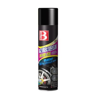 【BOTNY汽車美容】輪胎泡沫光亮劑650ML 洗車場 鐵粉 輪圈 鋁圈 洗車 保養 泡沫
