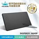 HUION INSPIROY H640P 繪圖板