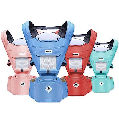 KINGROL/DIGUMI嬰兒雙肩背帶抱式腰凳防風帽揹帶