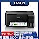 EPSON L3110 高速三合一連續供墨印表機 product thumbnail 2