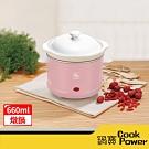 鍋寶  養生燉鍋660ml-粉(SE-6008P)