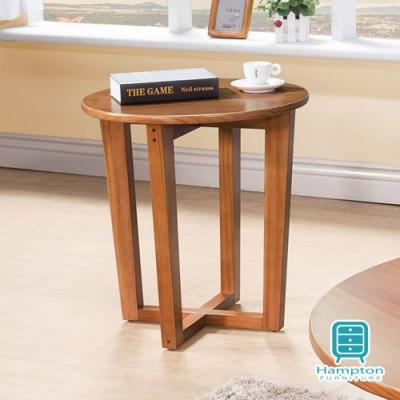漢妮Hampton波里斯系列全實木圓形小茶几-50*50*55 cm