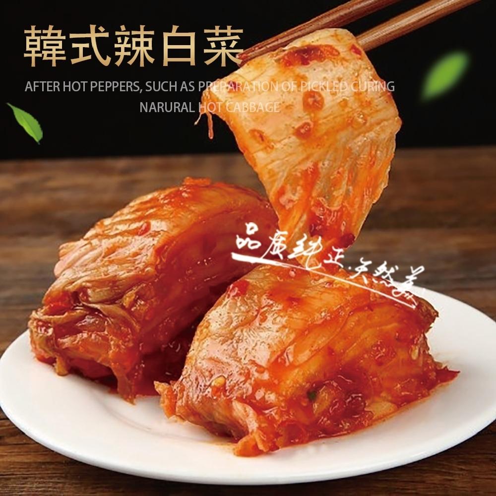 海陸管家-歐巴純手工韓式泡菜X6罐(每罐600g±10%)