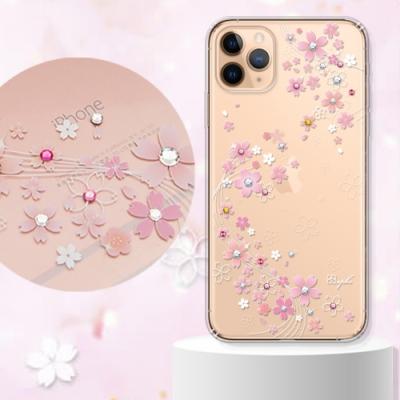 apbs iPhone全系列施華彩鑽防震雙料手機殼-天籟之櫻