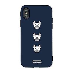 【TOYSELECT】iPhone 7/8 Plus 厭世白眼鬥牛犬手機殼:深藍色
