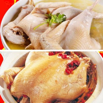 老爸ㄟ廚房‧人氣褒雞湯-鮑魚風味雞x1+人參雞x1  (2000g/包)