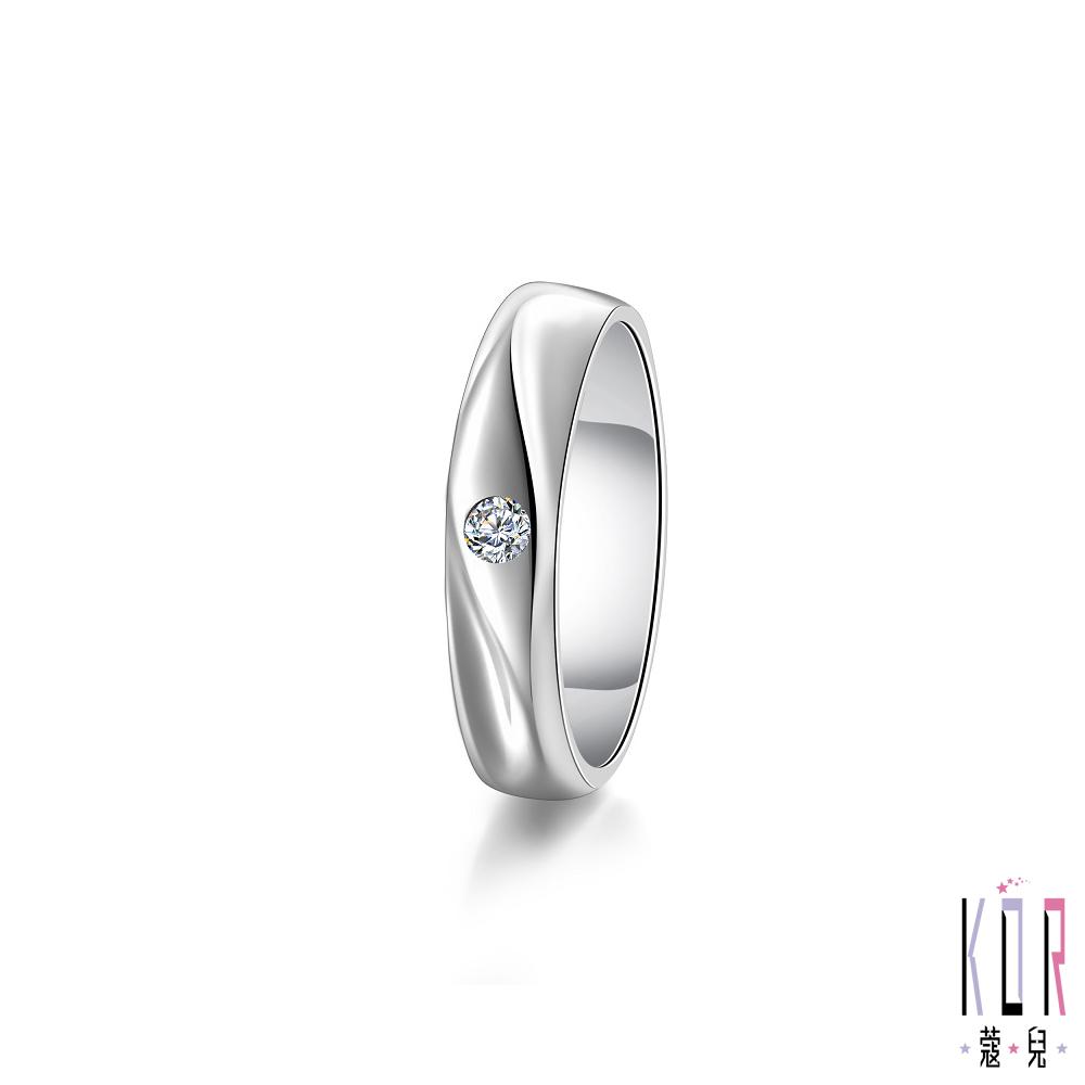 K'OR蔻兒 Cherie&Cher親愛的鑽石/白鋼男戒指