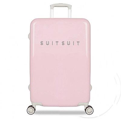 SUITSUIT Fabulous Fifties 馬卡龍系列 行李箱 24吋-粉紅