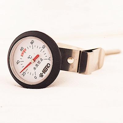 HERO  手沖壺專用溫度計
