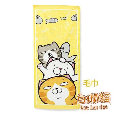 白爛貓Lan Lan Cat 臭跩貓滿版印花毛巾(疊羅漢-好友疊羅漢)