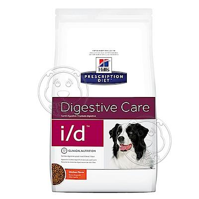 美國Hills希爾思》犬處方 i/d 促進消化機能健康-17.6lb(7.98kg)