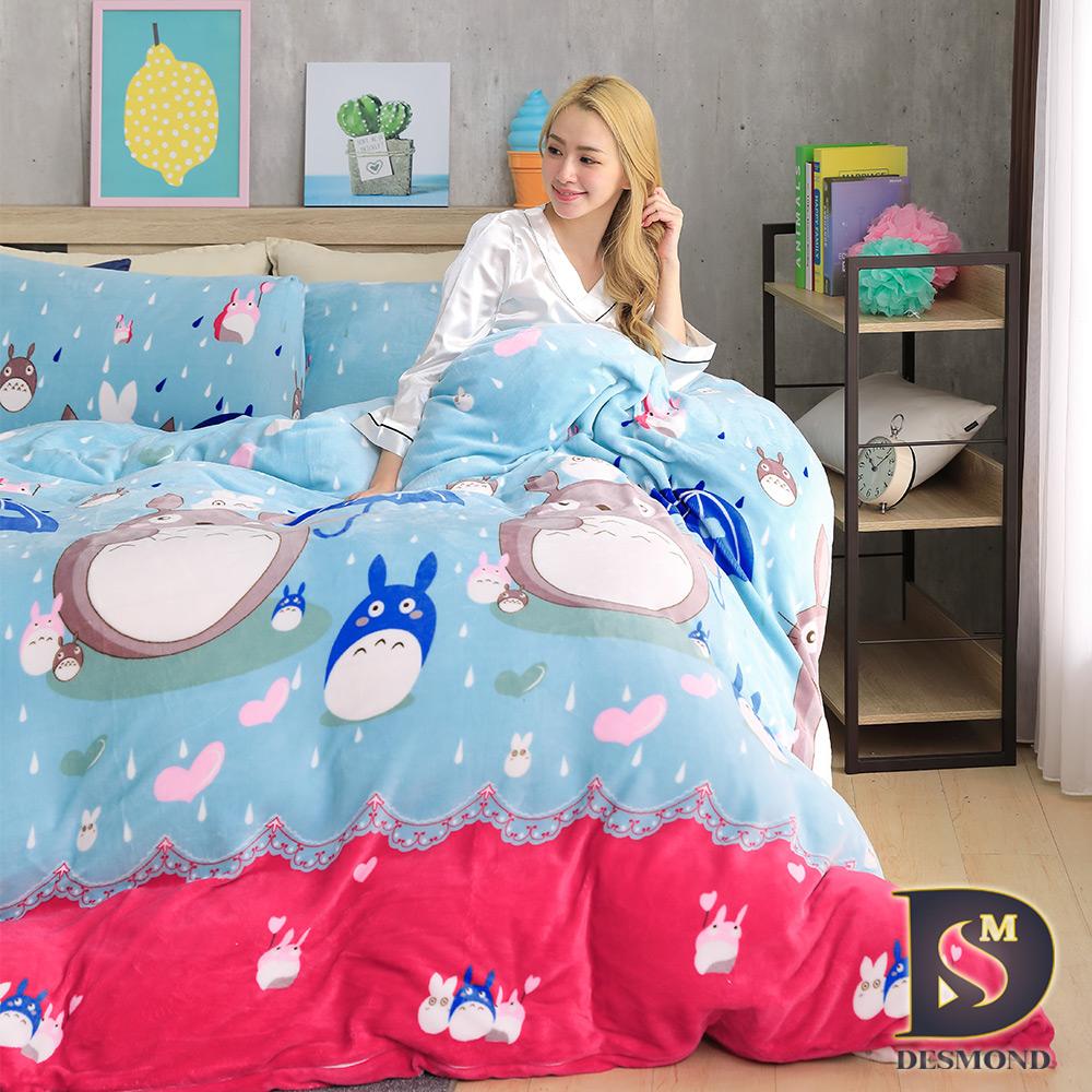 岱思夢 法蘭絨兩用毯被套 雙人6x7尺 DD龍