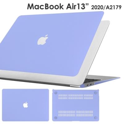 Apple Macbook Air (2020)專用 柔滑奶油保護殼