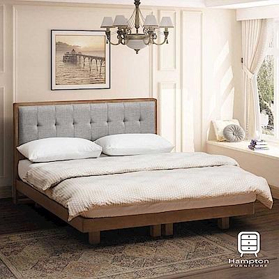 漢妮Hampton奧布里系列淺胡桃6尺雙人床組-181.5x201x100cm