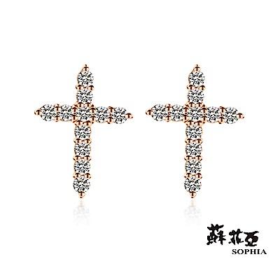 蘇菲亞SOPHIA - 輕珠寶系列簡約十字架0.20克拉玫瑰金鑽石耳環