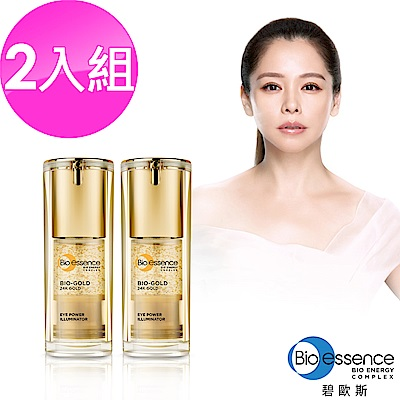 Bio-essence 碧歐斯 BIO金萃活力亮眼精華 17g(2入組)