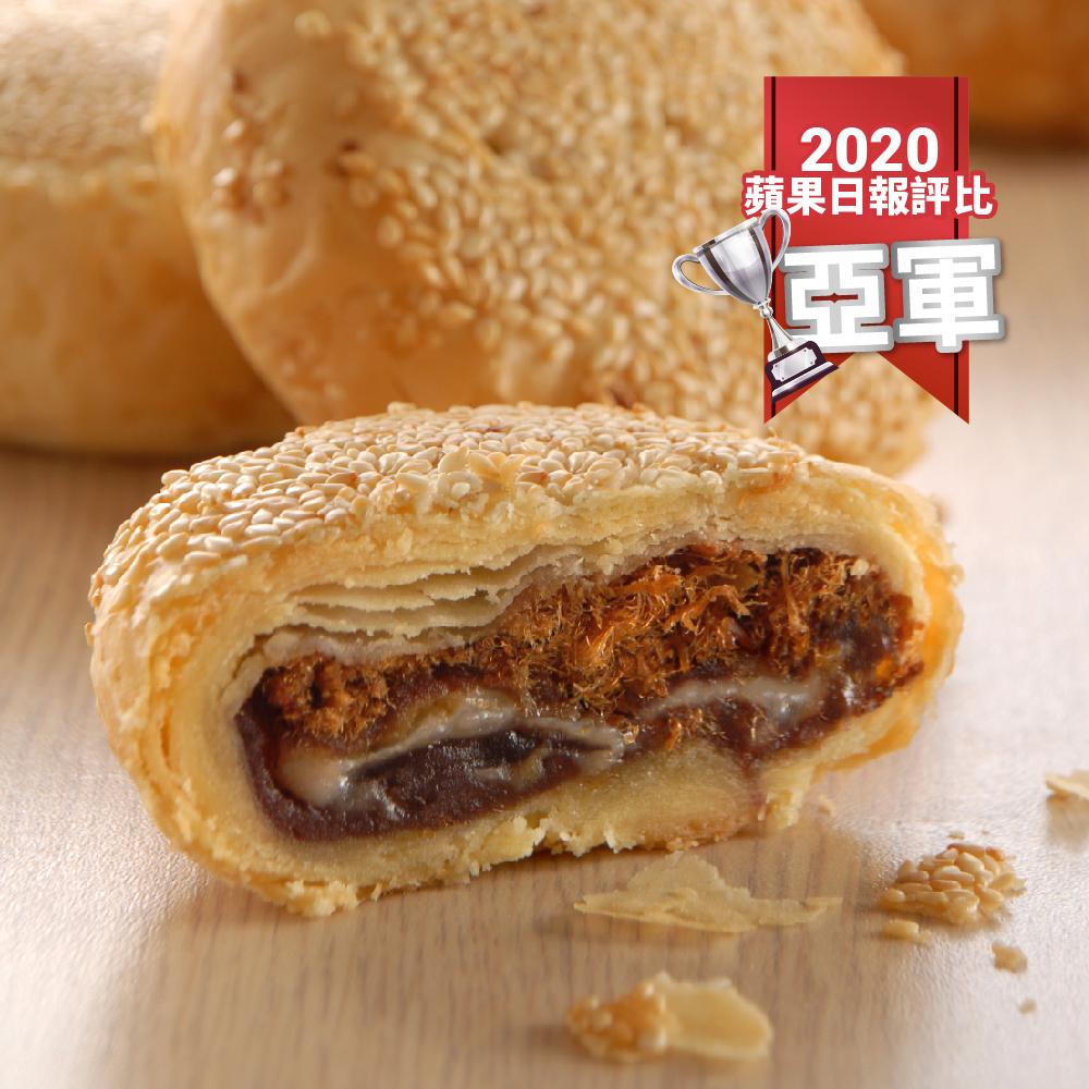 亞尼克伴手禮 喜Q餅5入禮盒x4盒(中秋評比第一名!!) product image 1