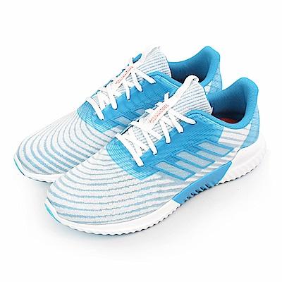 Adidas 慢跑鞋 climacool 2.0 m 男鞋