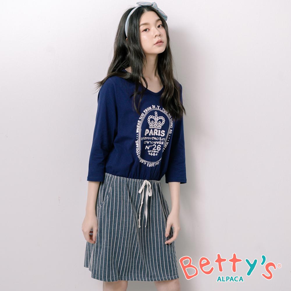 betty's貝蒂思 前印花拼接條紋七分袖洋裝(深藍)