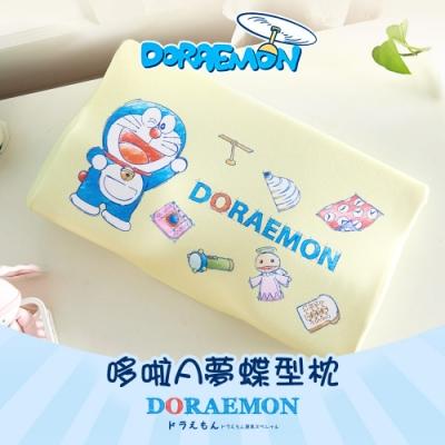 DON 3D卡通蝶型記憶枕-道具款(小)