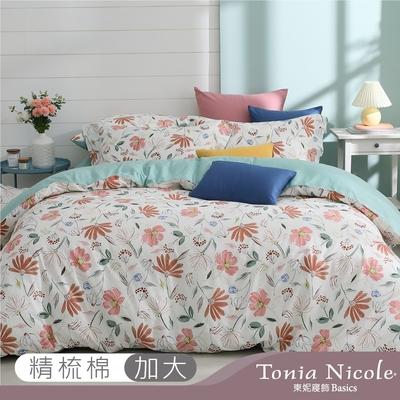 Tonia Nicole東妮寢飾 薇菈花神100%精梳棉兩用被床包組(加大)