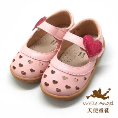 天使童鞋-夏日愛心洞洞娃娃鞋(小-中童)i988-粉