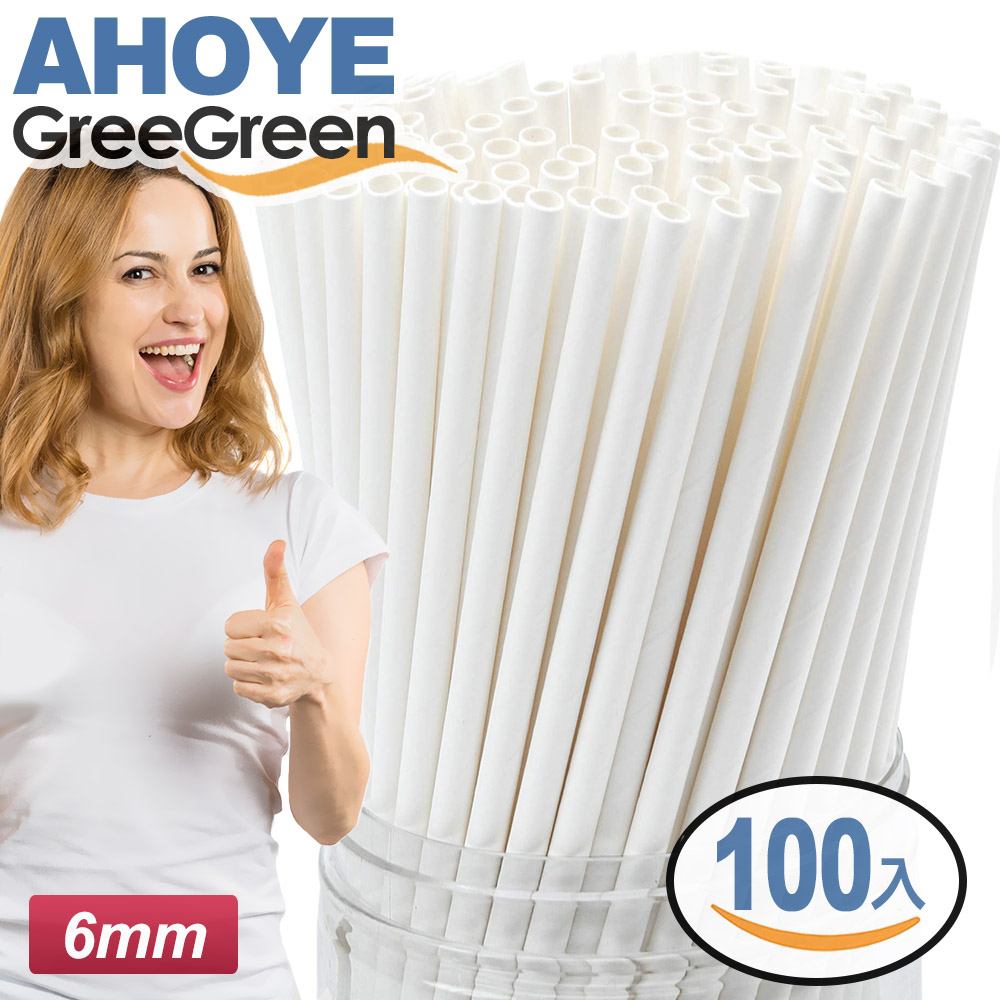 GREEGREEN 紙吸管 環保吸管 100入組