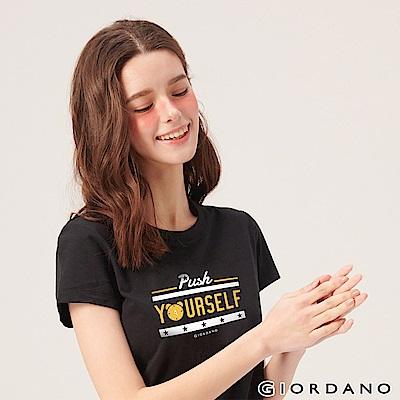 GIORDANO 女裝棉質圓領標語印花T恤-  26 標誌黑