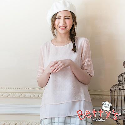 betty's貝蒂思 公主雪紡上衣(淺粉)