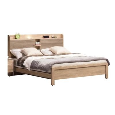 文創集 比菲德現代5尺雙人床台組合(床頭片+床底+不含床墊)-157.6x205x101.7cm免組