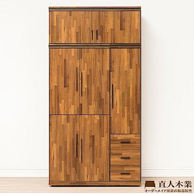 日本直人木業-STYLE積層木四門衣櫃加三抽開門120CM被櫥高衣櫃