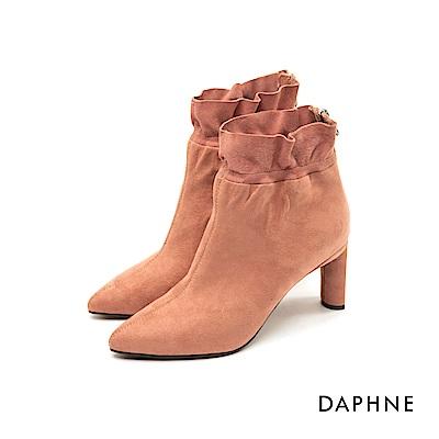 達芙妮DAPHNE 短靴-原色皺摺靴筒尖頭粗跟短靴-粉紅