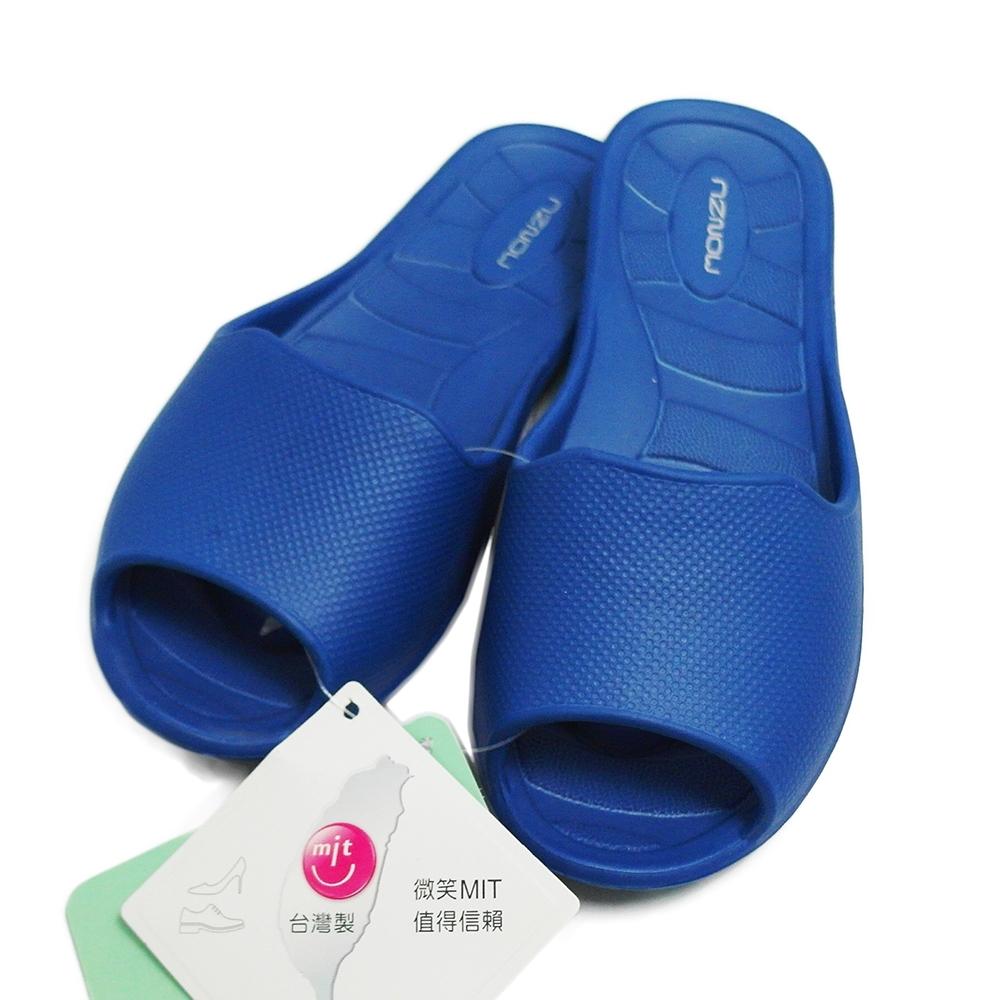 MONZU 環保兒童室內拖鞋3雙入-藍色/綠色