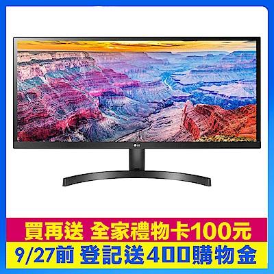 時時樂限定 LG樂金 29型 IPS多工電競電腦螢幕 29WL500-B