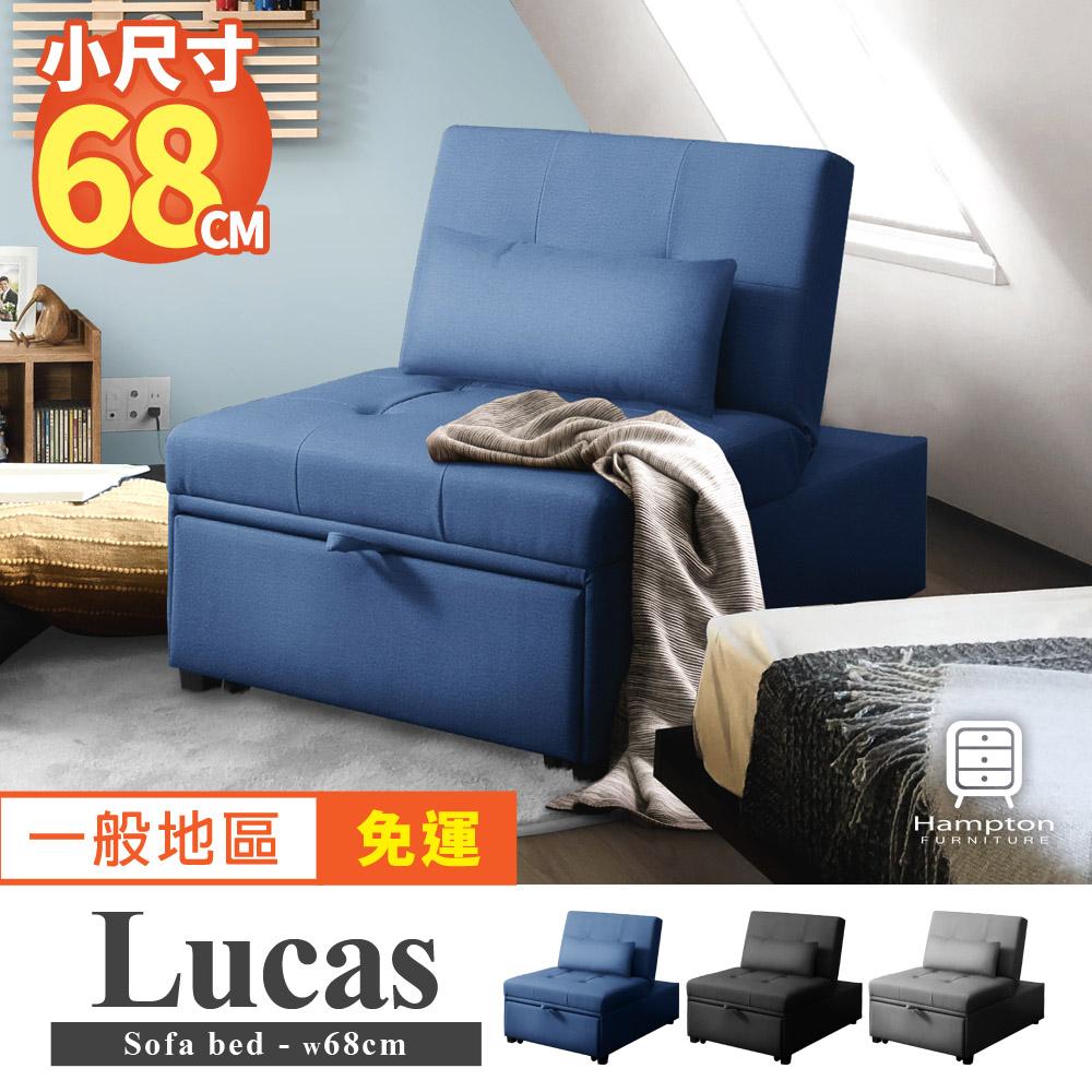 Hampton盧卡斯布面單人沙發床-多色可選-附贈同色抱枕 product image 1