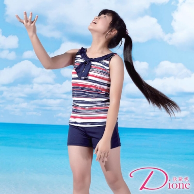 Dione 狄歐妮 泳裝 女童二截平口褲學士風(附帽)