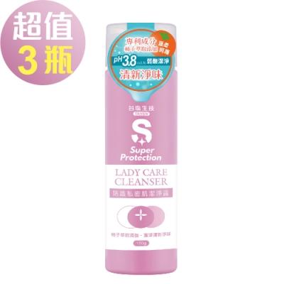 台鹽 Super防護私密肌淨露-超值3瓶組(150g/瓶)