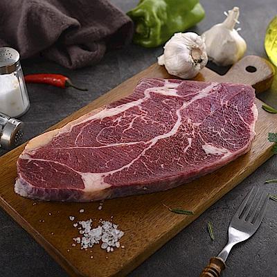 任-【美福】】美國安格斯21盎司厚切原塊牛排(600g/片)