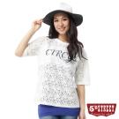 5th STREET T恤 人氣女孩蕾絲縷空印字T-女-米白