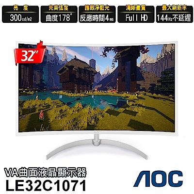 送好禮【美國AOC】32型 VA曲面FULL HD電競液晶顯示器 LE32C1071