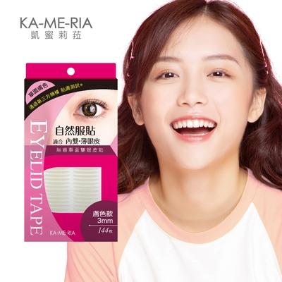 KA-ME-RIA 無痕單面雙眼皮貼 (膚色款 3mm)